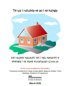 Cover of book 'When the world stayed home - Te reo Māori version'